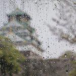 梅雨はいつごろ終わるものなの?