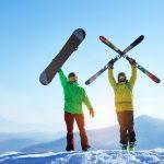 ゴールデンウィークの春スキー!岐阜で楽しめるスキー場