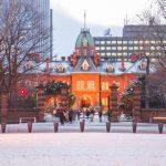 ゴールデンウィーク中の北海道は、雪の心配はしなくていいの?