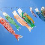 鯉のぼりのお祭り!関東・関西で開催される鯉のぼり祭り!