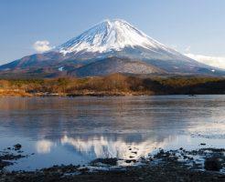銭湯 富士山 紅葉 縁起