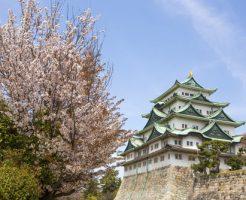 名古屋城 桜祭り 屋台 2018