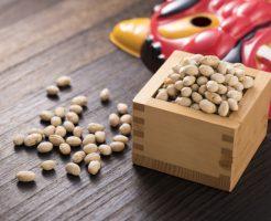 節分 豆まき やり方 理由 歳の数