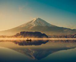 富士山 金運 パワースポット