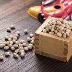 節分の豆まきの本来のやり方!豆をまく理由は?なぜ歳の数?