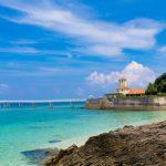 シルバーウィークに楽しむ沖縄!おすすめの場所と混雑情報から穴場!