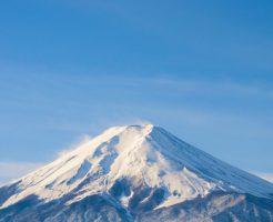 富士山 山開き 期間2017