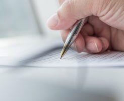 ふるさと納税 確定申告 忘れ 申告方法